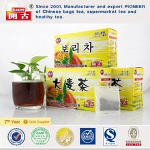 Korea Elixir Pearl Barley Tea bag Peral malted barley prices barley tea Peral barley prices per ton