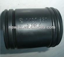 Damper Guard Shield Tube For BMW E36 1137932