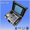 Precision diamond detector epx-7500 metal detector diamond detector Long Range Metal Diamond Detector