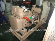 1200KW Mitsubishi marine diesel engine