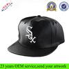 OEM/ODM Custom 3d Embroidery Flat Brim Leather Snapback Hat / Snapback Hat 6 Panels