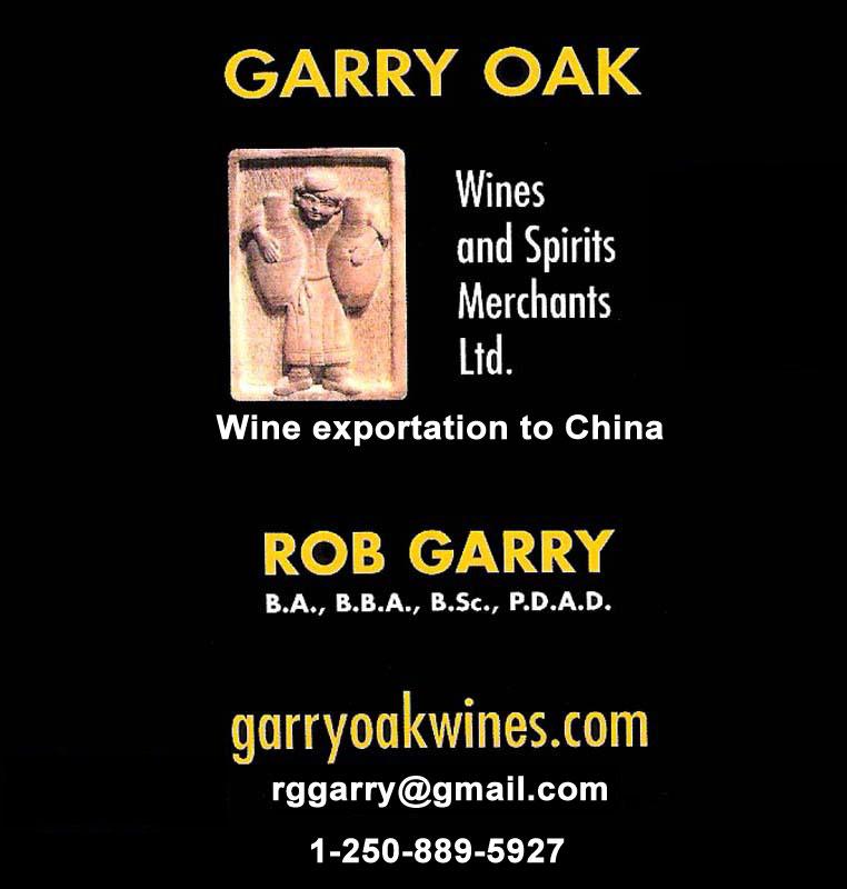 Garry Oak wines & Spirits Ltd.