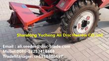 9GB-1.4~ 9GB-2.1 series tractors flail mower from bush hog mower