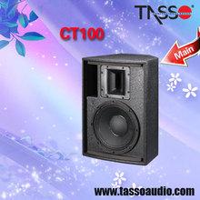 Pro audio horn Line Array digital power amplifier China