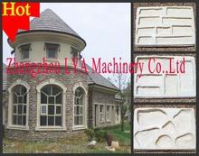 2013 hot selling!rubber/silicon natural concrete Honey Ledge veneer Stone in multicolor price
