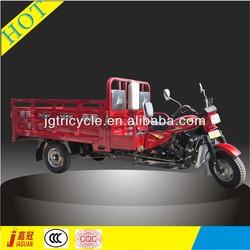 Cargo 200cc three wheel motorcycles