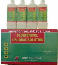 Pharmaceutical Drugs:Florfenicol 10% Oral Solution in Shanghai