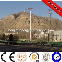 solar led street light iso 9001:2008 street light fixture mounting