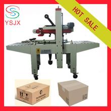 semi automatic carton box sealer YSKF-6050