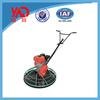 HMR900 Concrete Trowel Machine for Sale