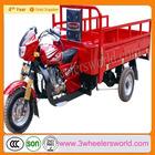 China cheap 3 wheel adult taxi motorcycle,mini motorbike