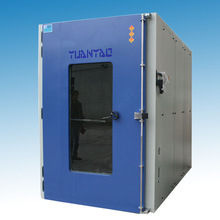 IEC 60529 testing standard sand and dust tester