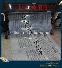 100micron Waterproof Transparent Film for Inkjet Plotter