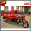 China trike chopper three wheel motorcycle for cargo