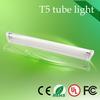 Hot sale wall mounted t5 fluorescent lighting fixture