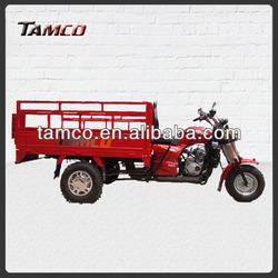 T200ZH-JG 250cc automatic trike chopper motorcycle
