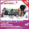 two way car alarm system scher-khan M5 remote starter magicar