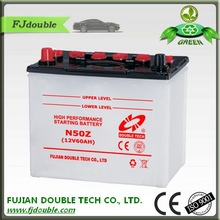 N50Z dry charged batteries for car 12v60ah