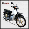 Hot sale cheap chongqing gas C90 New moped cub mini 50cc motorcycle