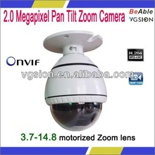 "3.5"" 2.0 Megapixel IP indoor PTZ Speed Dome camera, Viewerframe Mode Network Cameras"