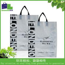 2014 sling bag/custom printed heat seal plastic bag