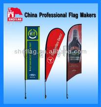 SHC custom church feather flag decorative feather flag advertising feather flag