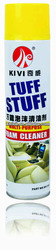 All Purpose foam Cleaner.Multi-purpose foam cleaner