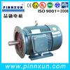 Best sell design YS 10kw permanent magnet motor