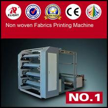 Zhejiang PP woven fabric flexographic printing machine/Paper bag printing machine