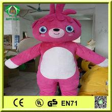 HI Moshi Monster Cartoon Mascot Costumes