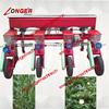 Soya Bean Sowing Machine|Cotton Seeding Machine