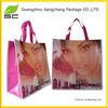 In best quanlity plastic hand length pp non woven lamination shopper bag
