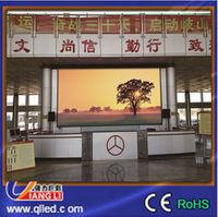 led rgb for fair alibaba china p5 xxx photos