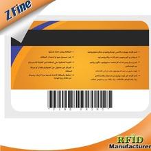 Printable Blank Inkjet PVC card for Epson L800 printer and Canon printer