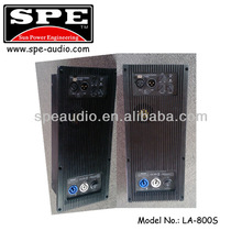 SPE AUDIO amplifier module LA-800S class d amplifier module 800W RMS subwoofer amplifier module