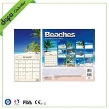 2015 mini paper calendar