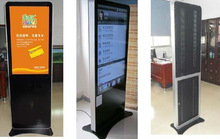 anti glare outdoor digital signage android player remote control