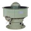Vibratory polishing machine equipment HST-150(A) for sale