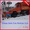 YHCX - QQC2.7 Used Snow Equipment