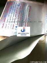 heat sealed PE poly laminate aluminum foil paper lined bag,sealable aluminium foil paper