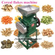 Oat flake machine,Bean Flakes machine,corn flakes machine