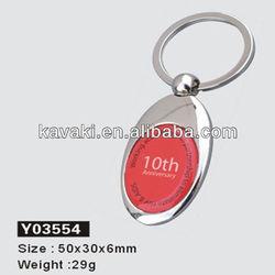 Innovative design good quality custom metal keychain