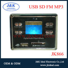 JK866 Audio usb sd player decoder mp3 wma
