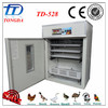 TD-528 egg breed hatcher broiler husbandry farming machine for incubator made in China