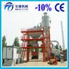 120t/h asphalt batching plant, asphalt hot mix plant, small asphalt batch plant