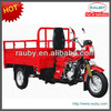Gas three wheel motorcycle for agriculture