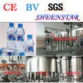 مصنع مياه الشرب 3-in-1 40-40-12