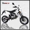 T125GY 2 stroke cheap 125cc manual dirt bikes for sale