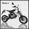 T125GY 2 stroke cheap 125cc manual dirt bikes for sale