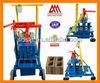 SanLi QMJ2-45 Egg laying movable manual vibrating concrete block machine